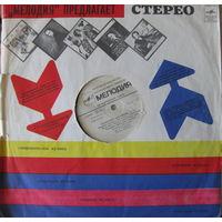 Владимир Высоцкий - Песни. Vinyl, LP, Album - 1983,USSR.