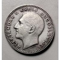 Югославия 20 динар 1931