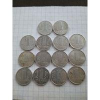 Монеты Германии. ГДР погадовка.