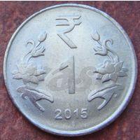 5516:  1 рупия 2015 Индия