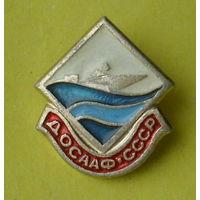 ДОСААФ СССР. 949.