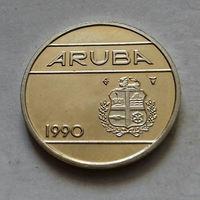 25 центов, Аруба 1990 г., UNC