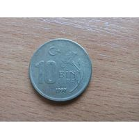 10000 Лира 1997 (Турция)