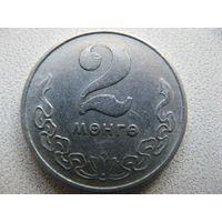 Монголия 2 мунгу 1981 г.