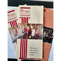 """Буклеты Кипр гостиница """"Olympik Napa"""""""