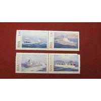 ЮАР 1996г. 50-летие южноафриканского торгового флота