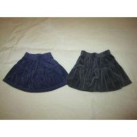 Две юбочки на девочку