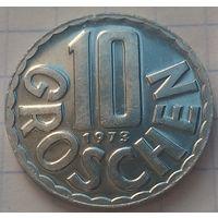 Австрия 10 грошей, 1973         ( 6-5-2 )