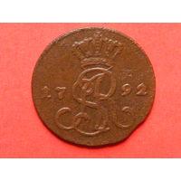 1 грош 1792 года EB