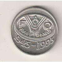 Румыния 10 лей 1995 ФАО