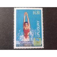 Уругвай 1994 100 Олимпийскому комитету, одиночка Mi-4,5 евро