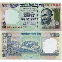 Индия. 100 рупий (образца 2013 года, P105f, без буквы, UNC)