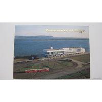 Речной вокзал  1990г г.Комсомольск-на-Амуре