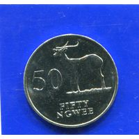 Замбия 50 нгве 1992 UNC