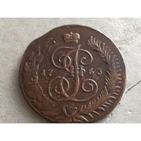 5 копеек 1763 СПМ
