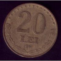 10 Лей 1991 год Румыния