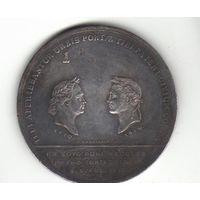 """Медаль """"В память 100-летия присоединения Риги к России"""". 1810 год."""