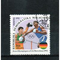 Мадагаскар.Спорт.Бокс.Олимпийские игры.Барселона.1992.