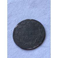 5 грошей 1822