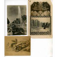 3 фото-открытки 40 годов