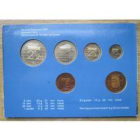Нидерланды годовой сет монет 1987 в оригинальной упаковке - UNC
