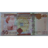 Ливия 50 динаров 2009 года UNC