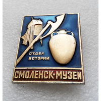Смоленск - Музей. Отдел Истории. Крупный значок #1182-CP20