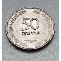 Израиль 50 прут, 1954 магнетик 7-2-6