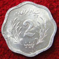 7763:  2 пайса 1974 Пакистан (БРАК)
