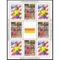 Южная Осетия Олимпиада-96 футбол волейбол