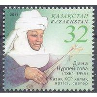 Казахстан Нурпеисова композитор музыка