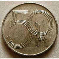 50 геллеров 1995 Чехия