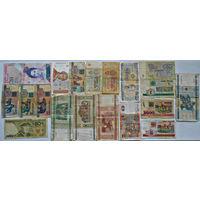 19 банкнот разных стран