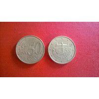 50 евроцентов 2009 год Словакия