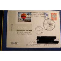 Польша 1994 конверт почта авиация СГ Вертолет Балонная