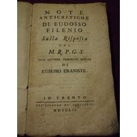 Книга NOTE ANTICRITICHE DI EUDOSSO FILENOO год1752