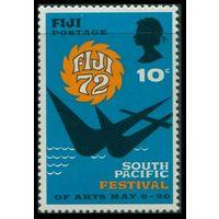 1972 Фиджи 298 Новый Южнотихоокеанский фестиваль искусств