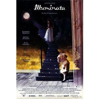 Иллюмината / Illuminata (Джон Туртурро / John Turturro)  DVD5  [Director's Cut]