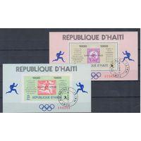[606] Гаити 1968. Спорт.Олимпийские игры. 2 гашеных блока.