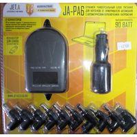 Универсальное автомобильное зарядное устройство для ноутбука JET.A JA-PA6 90w