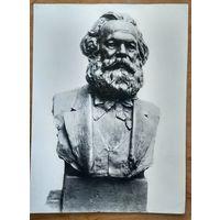 "Фото скульптуры-бюста З.Азгура ""Карл Маркс"". 29,5х40 см."