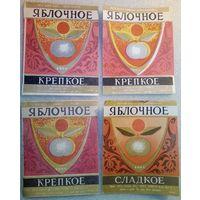 029 Этикетка от спиртного БССР СССР