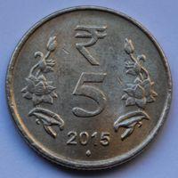 Индия, 5 рупий 2015 г