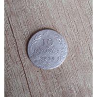 10 грош 1835