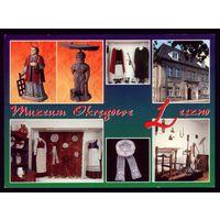 Польша Лешно Музей