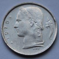 Бельгия, 1 франк 1975 г. 'BELGIQUE'