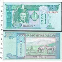 Монголия. 10 тугрик  2002г.  P62b, UNC распродажа
