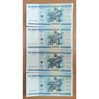 Набор банкнот 1000 рублей 2000 года - 4 шт - КА,КБ,ЕЭ,ЕЯ - UNC