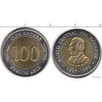 Эквадор 100 сукре 1997 UNC