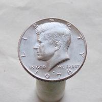 США 50 центов 1978 D
